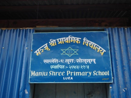 Manju Shree Primary School, Lura