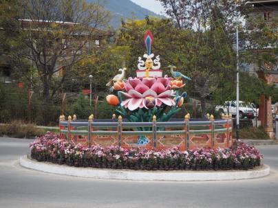 Roundabout, Thimphu