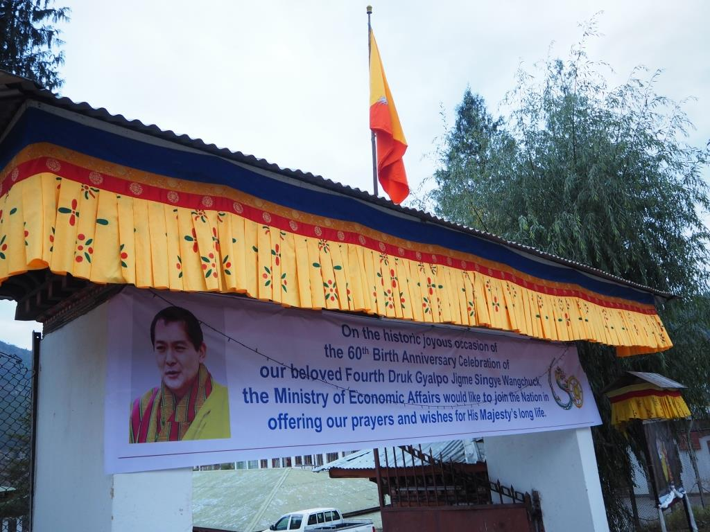 essay on gnh of bhutan Gnh stands for gross national happiness and it a devp apch that seeks to achieve harmonious balance between material well being and the spiritual, emotional and cultural needs of an indl and society it is a devp philosophy propounded by the 4th king od bhutan jigme singye wangchuk.