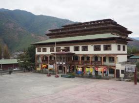 School, Thimphu